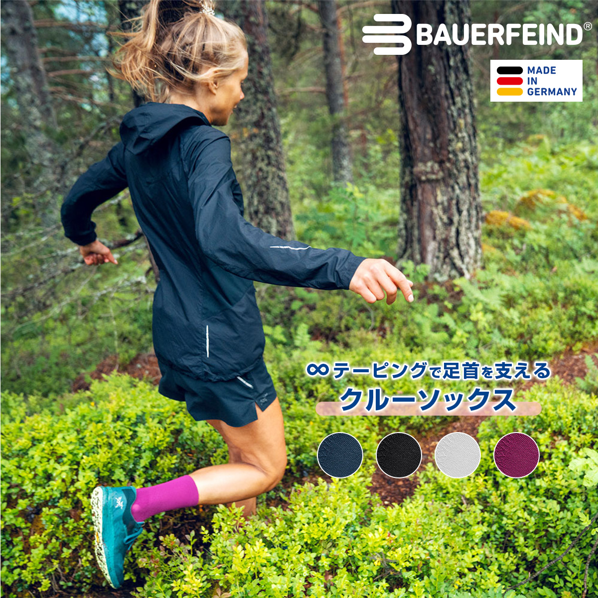 Run Ultralight Mid Cut Socks