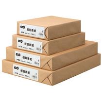 世界の人気ブランド 穴なしタイプでいろいろな使い方ができる板目表紙 TANOSEE 贈り物 板目表紙 100枚 1パック A4
