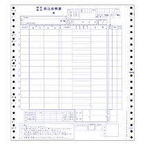 【お取寄せ品】 OBC 銀行振込依頼書 Y10×T11 3枚複写 連続用紙 1538 1箱(300枚) 【送料無料】