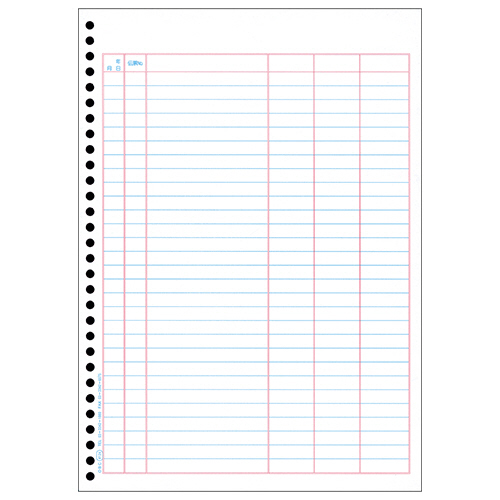 オービック 単票バインダー元帳 A4タテ 4124 1箱(1000枚) 【送料無料】