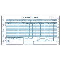 【お取寄せ品】 トッパンフォームズ 百貨店統一伝票 仕入 タイプ用2型 6P 12×6インチ H-BA16 1箱(1000組) 【送料無料】