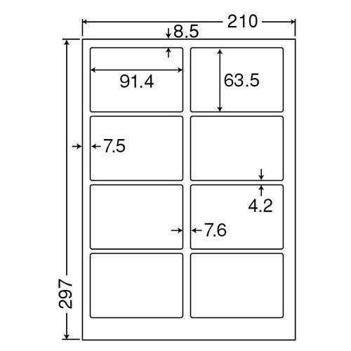 【お取寄せ品】 東洋印刷 ナナクリエイト カラーレーザープリンタ用光沢ラベル A4 8面 91.4×63.5mm 四辺余白付 SCL-2 1箱(400シート:80シート×5冊) 【送料無料】