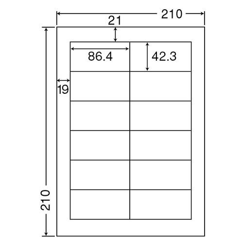 【お取寄せ品】 東洋印刷 ナナクリエイト カラーレーザープリンタ用ラベル A4 12面 86.4×42.3mm 四辺余白付 SCL-11 1箱(400シート:80シート×5冊) 【送料無料】