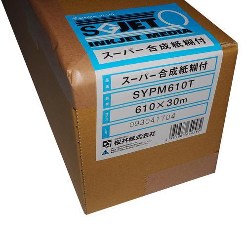 【お取寄せ品】 桜井 スーパー合成紙糊付 610mm×30m 2インチコア SYPM610T 1本 【送料無料】