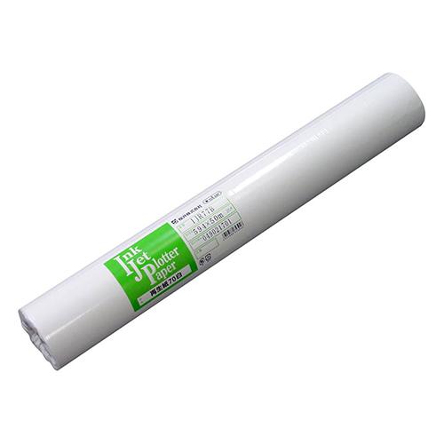 【お取寄せ品】 桜井 インクジェット用再生紙70白 36インチロール 914mm×50m IJR77Z 1箱(2本) 【送料無料】