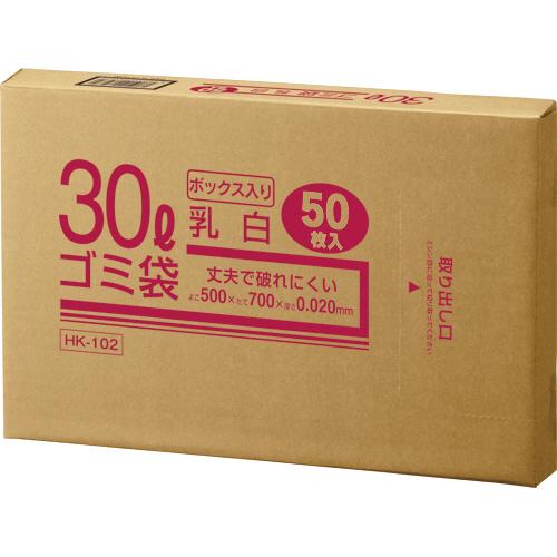 【低密度ポリエチレン(ツルツル)】半透明で厚みのあるタイプ、1枚ずつ取り出せる箱入り  クラフトマン 業務用乳白半透明 メタロセン配合厚手ゴミ袋 30L BOXタイプ HK-102 1箱(50枚)