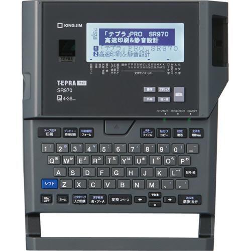 キングジム テプラ PRO TH-SR970S 1台 【送料無料】