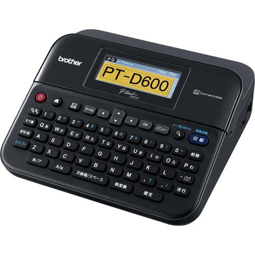 ブラザー ピータッチ PT-D600 1台 【送料無料】