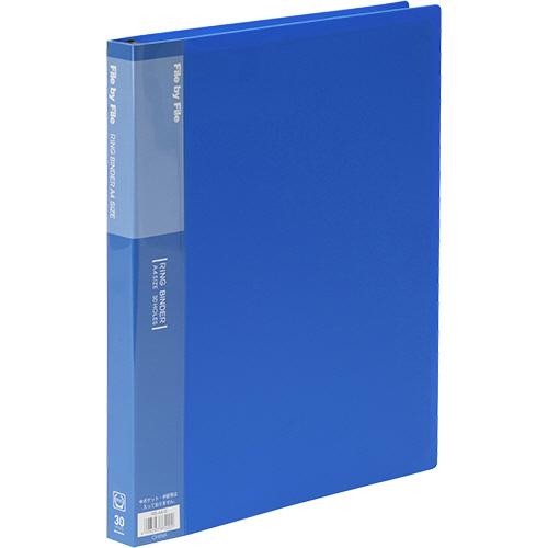 好評 差替式 気軽に使える樹脂製リング式ファイル ビュートン リングバインダー A4タテ 30穴 30枚収容 RB-A4-B 1冊 背幅25mm ブルー 2020新作