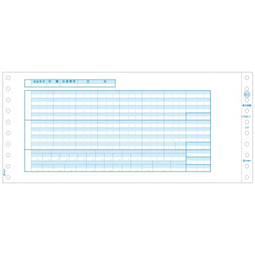 ヒサゴ 給与封筒 11_3/10×5インチ 3P SB911 1箱(1000組) 【送料無料】