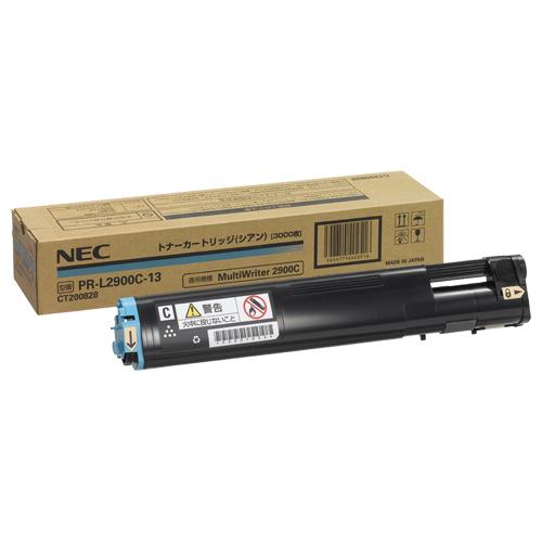 NEC トナーカートリッジ 3K シアン PR-L2900C-13 1個 【送料無料】