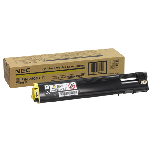 NEC トナーカートリッジ 3K イエロー PR-L2900C-11 1個 【送料無料】