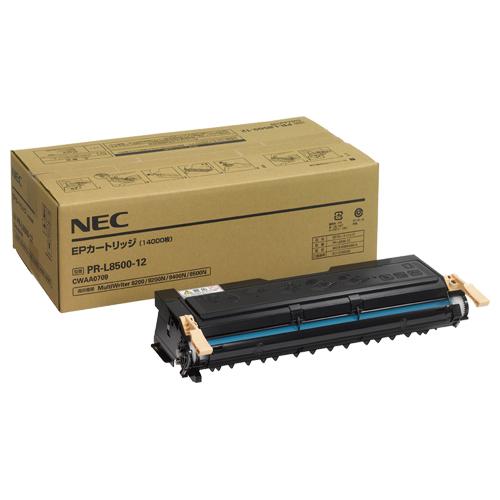 NEC EPカートリッジ PR-L8500-12 1個 【送料無料】
