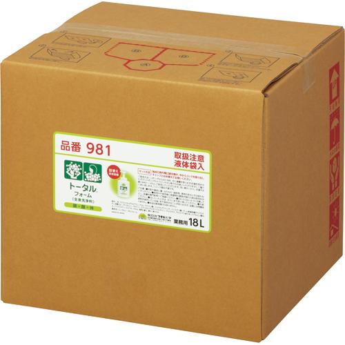 【お取寄せ品】 フタバ化学 トータルフォーム 全身洗浄料 18L 981 1個 【送料無料】