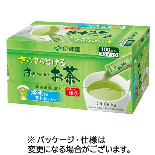お~いお茶のスティックタイプ 結婚祝い さらにお手軽 超激安特価 簡単に 伊藤園 おーいお茶 0.8g スティック 1箱 100本 さらさら抹茶入り緑茶