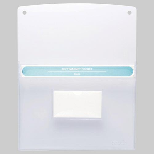 ソフトポケットタイプで書類の出し入れがしやすい ソニック ソフトマグネットポケット A4 1個 カードホルダー付 メーカー直売 通信販売 MP-5973-W