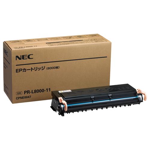 【お取寄せ品】 NEC EPカートリッジ PR-L8000-11 1個 【送料無料】