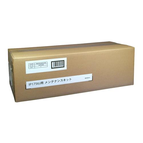 【お取寄せ品】 IBM メンテナンスキット 44T3726 1個 【送料無料】