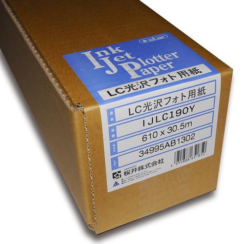 【お取寄せ品】 桜井 LC光沢フォト用紙 44インチロール 1118mm×30.5m IJLC190V 1本 【送料無料】