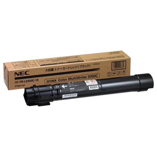 NEC 大容量トナーカートリッジ ブラック PR-L9300C-19 1個 【送料無料】