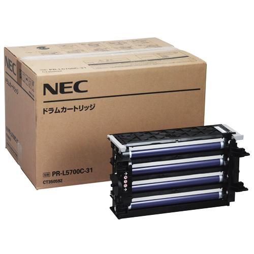 NEC ドラムカートリッジ PR-L5700C-31 1個 【送料無料】