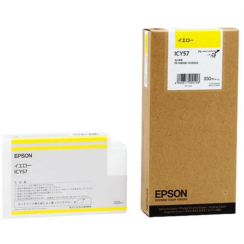 エプソン PX-P/K3インクカートリッジ イエロー 350ml ICY57 1個 【送料無料】