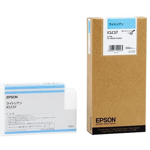 エプソン PX-P/K3インクカートリッジ ライトシアン 350ml ICLC57 1個 【送料無料】