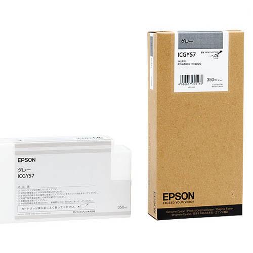 エプソン PX-P/K3インクカートリッジ グレー 350ml ICGY57 1個 【送料無料】