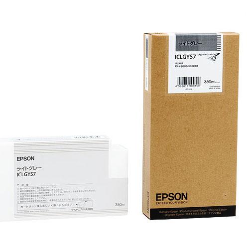 エプソン PX-P/K3インクカートリッジ ライトグレー 350ml ICLGY57 1個 【送料無料】
