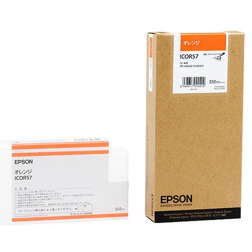 エプソン PX-P/K3インクカートリッジ オレンジ 350ml ICOR57 1個 【送料無料】