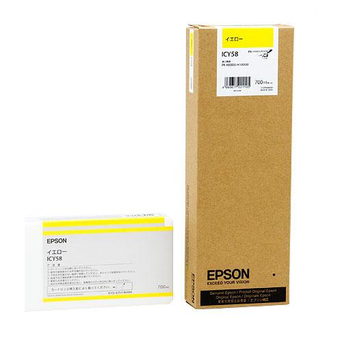 エプソン PX-P/K3インクカートリッジ イエロー 700ml ICY58 1個 【送料無料】