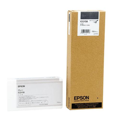 エプソン PX-P/K3インクカートリッジ グレー 700ml ICGY58 1個 【送料無料】