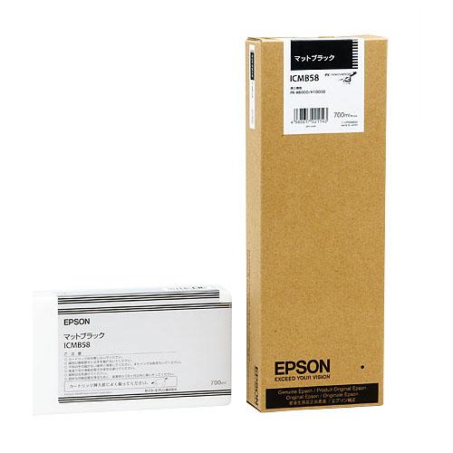 エプソン PX-P/K3インクカートリッジ マットブラック 700ml ICMB58 1個 【送料無料】