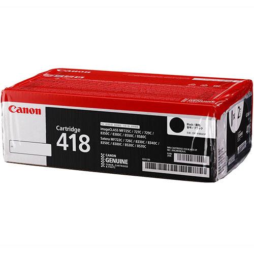 キヤノン トナーカートリッジ418 CRG-418BLKVP ブラック 2662B008 1箱(2個) 【送料無料】
