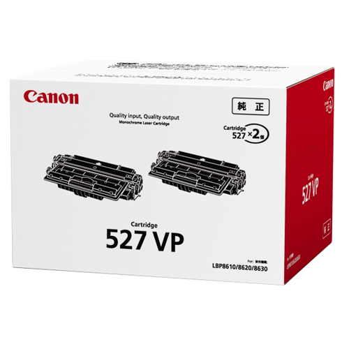 キヤノン トナーカートリッジ527VP CRG-527VP 4210B002 1箱(2個) 【送料無料】