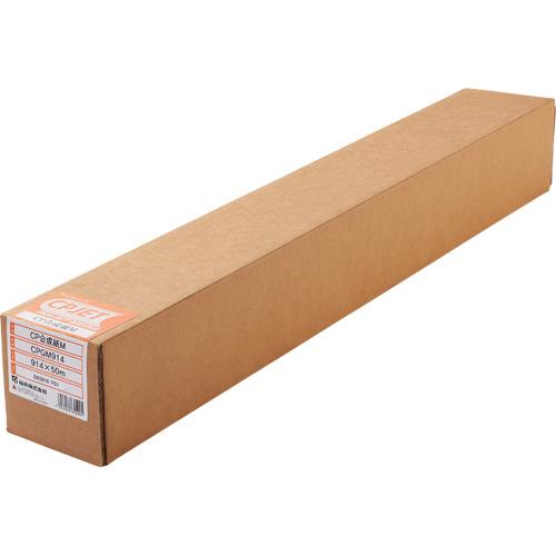 爆買い送料無料 耐水性にも優れた破れにくい合成紙 お取寄せ品 桜井 CP合成紙M 25%OFF 914mm×50m 2インチコア 1本 送料無料 CPGM914