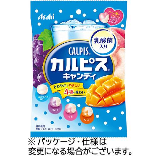 4種の味が楽しめるカルピスキャンディ 特価品コーナー☆ アサヒグループ食品 カルピスキャンディ 人気激安 1袋 100g