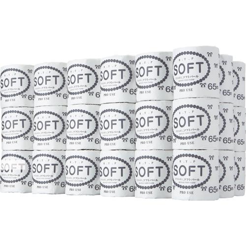 柔らかな肌触りのシングル個包装 太洋紙業 トイレットペーパー ソフトパール シングル 登場大人気アイテム 1ケース 100ロール ブランド激安セール会場 65m 送料無料 芯あり