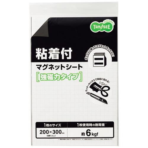 粘着剤付で 特価 新色追加して再販 オリジナルマグネットが作れる TANOSEE マグネット粘着付シート 300×200×1.2mm 大 強力タイプ 1枚