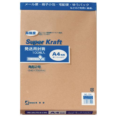 破れにくい高強度のクラフト封筒 ゆうメール にぴったり ピース 発送用封筒スーパークラフト テープ付 100g 731-00 5☆好評 1パック 角2 m2 格安店 100枚