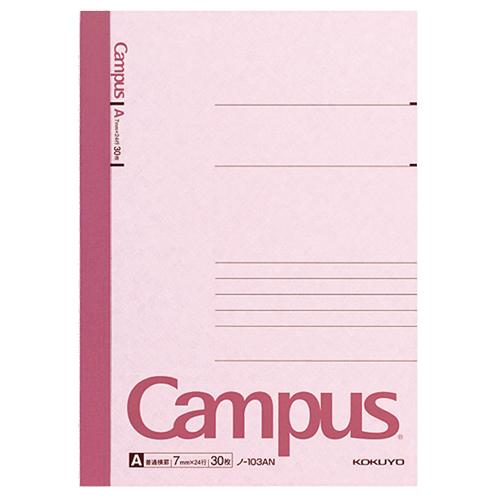 背クロスの強度が高く丈夫なノート コクヨ キャンパスノート 高品質新品 普通横罫 A5 ノ-103AN 1冊 30枚 割引 A罫