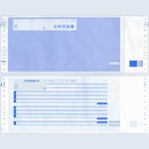 【お取寄せ品】 エプソン 給与支給明細書(現金中入れタイプ) 連続用紙 4枚複写 Q32PA 1箱(300組) 【送料無料】
