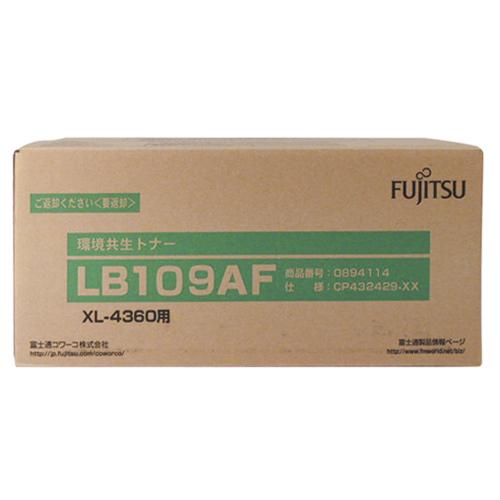【お取寄せ品】 富士通 環境共生トナー LB109AF 0894114 1個 【送料無料】