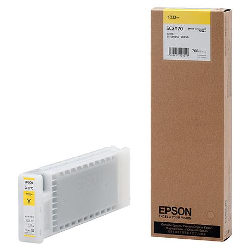【お取寄せ品】 エプソン インクカートリッジ イエロー 700ml SC2Y70 1個 【送料無料】