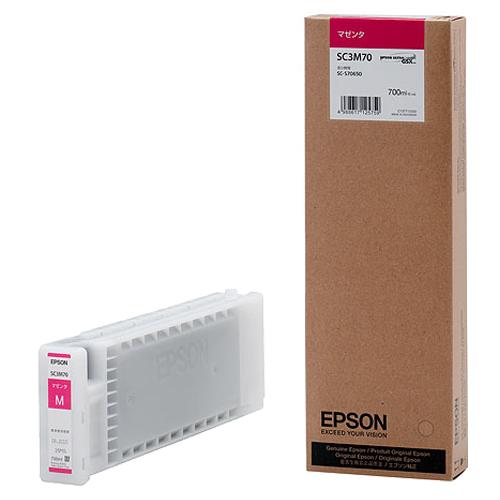 【お取寄せ品】 エプソン インクカートリッジ マゼンタ 700ml SC3M70 1個 【送料無料】
