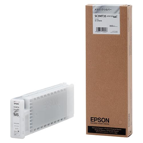 【お取寄せ品】 エプソン インクカートリッジ メタリックシルバー 350ml SC3MT35 1個 【送料無料】