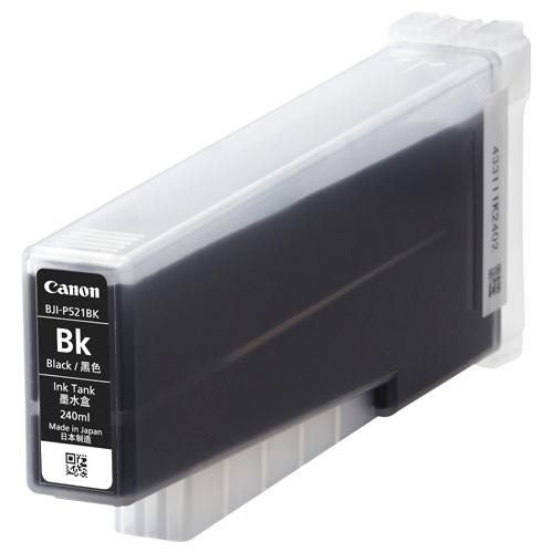 【お取寄せ品】 キヤノン インクタンク BJI-P521BK ブラック 7636B001 1個 【送料無料】