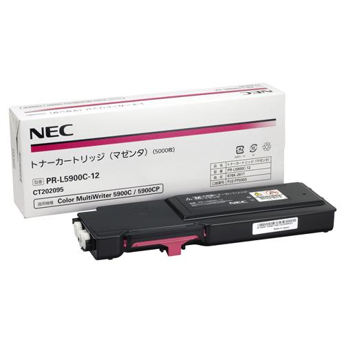 NEC トナーカートリッジ マゼンタ PR-L5900C-12 1個 【送料無料】