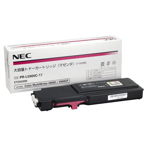 NEC 大容量トナーカートリッジ マゼンタ PR-L5900C-17 1個 【送料無料】