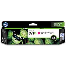 HP HP971XL インクカートリッジ マゼンタ 増量 CN627AA 1個 【送料無料】